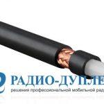 Антенна вертикальная VD0-CB (TP)