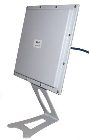 Антенна направленная панельная ELERAN PPNL 2400-15T (Wi-Fi)