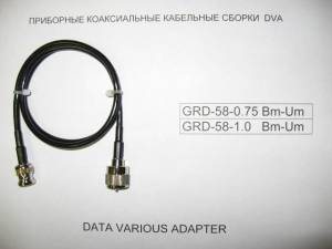 Приборная коаксиальная кабельная сборка DVA GRD-58-0.75 Bm / Um