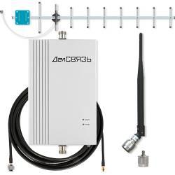 Комплект DS-2100-20 С1