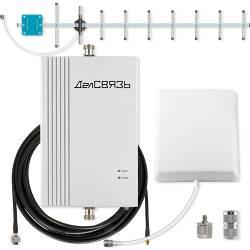 Комплект DS-1800-20 С1
