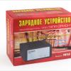 Зарядное устройство ВЫМПЕЛ PW 150 3317