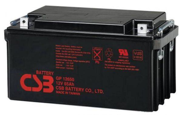 Аккумулятор гелевый CSB GP 12650