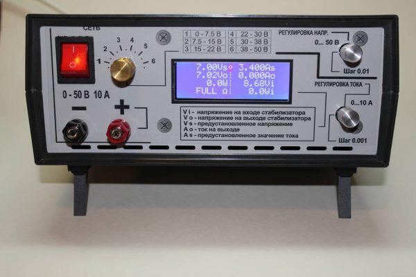 Источник питания лабораторный стабилизированный ИПС-Л 220/50/10